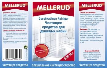 Чистящее средство для душевых кабин Mellerud 500 мл