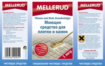 Моющее средство для плитки и камня Mellerud 1 литр