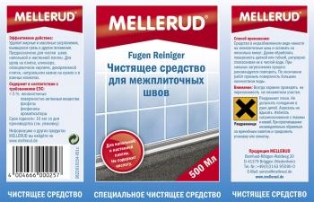 Чистящее средство для межплиточных швов Mellerud 500 мл