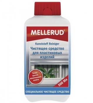 Чистящее средство для пластиковых изделий Mellerud 500 мл