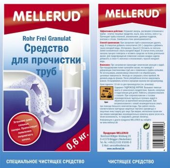 Средство для прочистки труб Mellerud 0,6 кг
