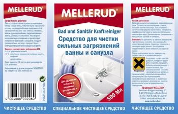 Средство для чистки сильных загрязнений ванны и санузла Mellerud 500 мл