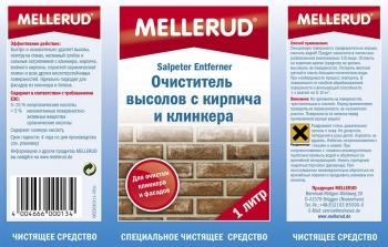 Очиститель высолов с кирпича и клинкера Mellerud 1 литр