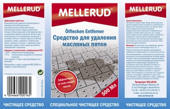 Средство для удаления масляных пятен Mellerud 500 мл