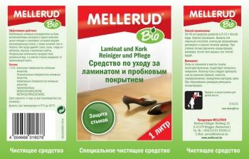 Средство по уходу за ламинатом и пробковым покрытием Mellerud BIO 1 литр