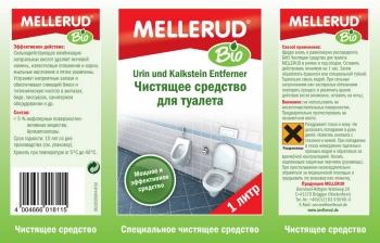Чистящее средство для туалета Mellerud BIO