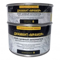 Клей эпоксидный Диамант Мрамор 1,5 кг