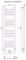 Полотенцесушитель водяной Сунержа Богема+ прямая 1200х300 с защитой