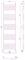 Полотенцесушитель водяной Сунержа Богема+ выгнутая 1900х500 с защитой