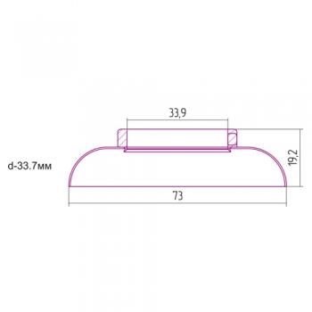Отражатель декоративный Сунержа d 33,7 мм
